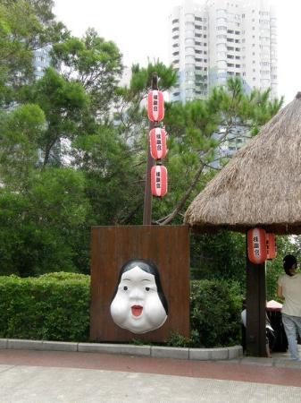 Shenzhen, Kina: P8043158