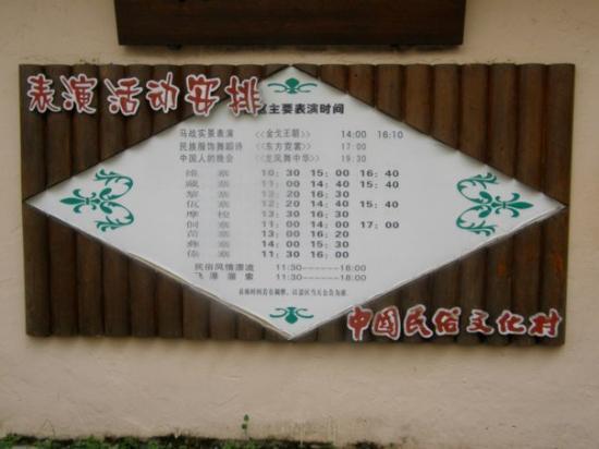 Shenzhen, Kina: P8043315