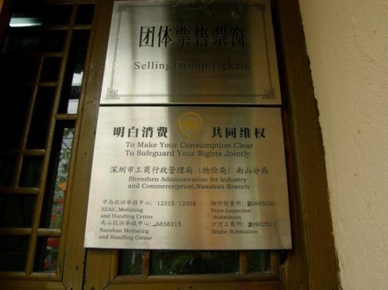 Shenzhen, Kina: P8043316
