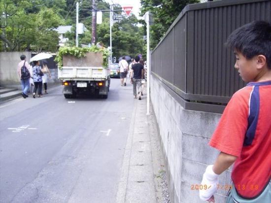 Kamakura, Japan: toshi and truck