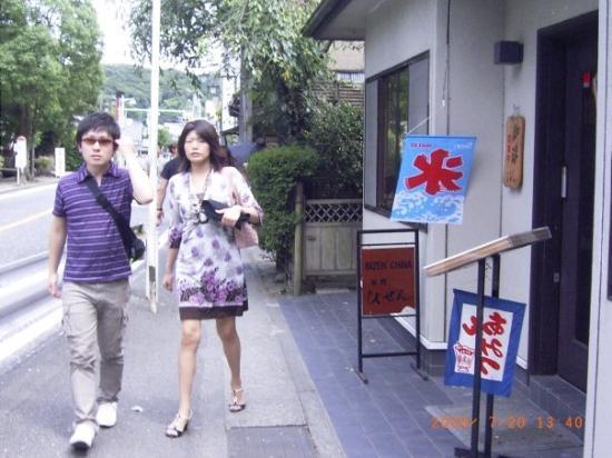 Kamakura, Japan: yay random people