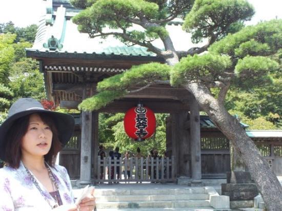 Kamakura, Japan: random lady and shrine.