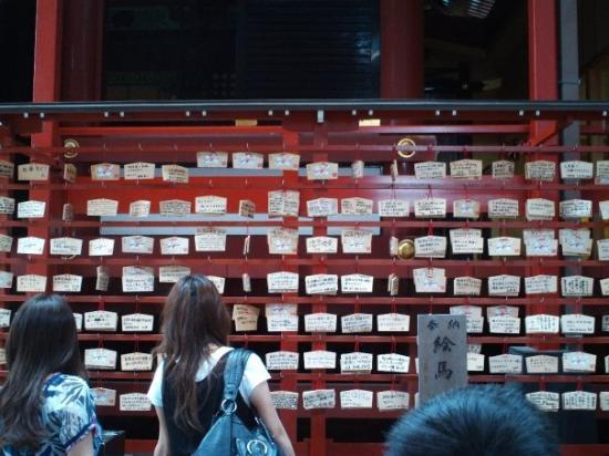 Kamakura, Japan: lots of them all different languages.