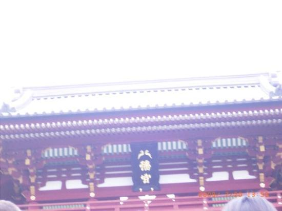 Kamakura, Japan: the shrine itself.