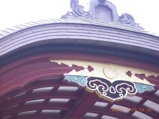 Kamakura, Japan: a good picture of the entrance.