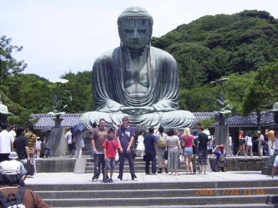 Kamakura, Japan: great Buddha