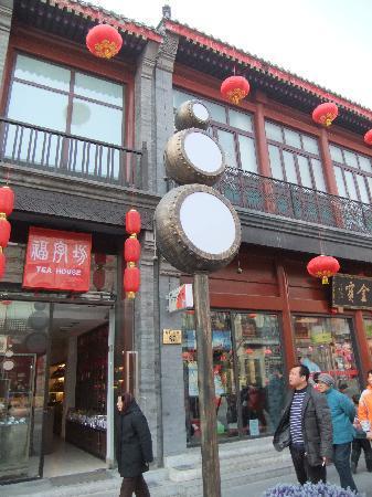 Joycity Hotel & Apartment: Qianmen