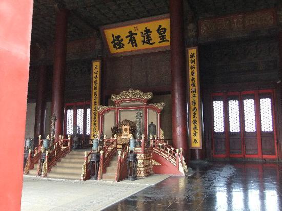 Joycity Hotel & Apartment: Forbidden City