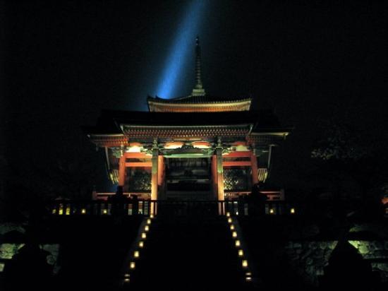 Kiyomizu-tempelet: Kiyomizu dera Kyoto