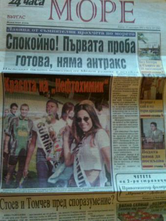 Sofia, Bulgaria: I was on the cover of a news paper called MOPE in Bulgaria! Yup!The only word I could read!! lol