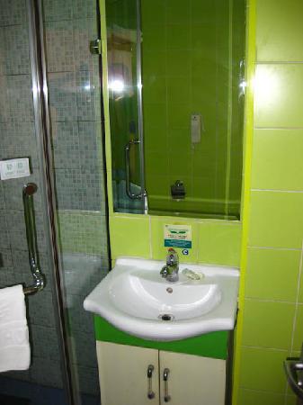 Zhong An Hotel: Bathroom