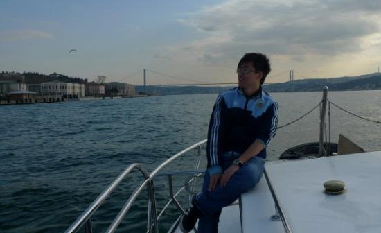 Bosphorus Cruise~