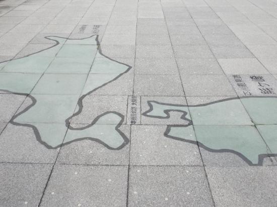 Oma-machi, Japan: This is Aomori! (and hokkaido)