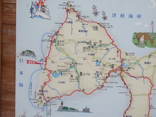 Sai-mura, Japan: Tourist map of Aomori Pennisula...