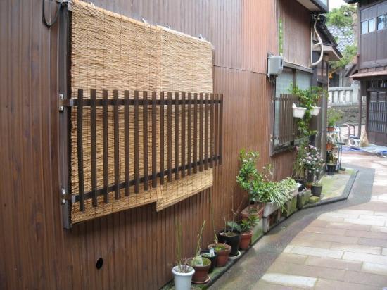 Bilde fra Kanazawa