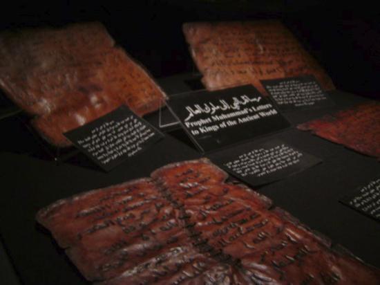 Bibliotheca Alexandrina: DSC01658