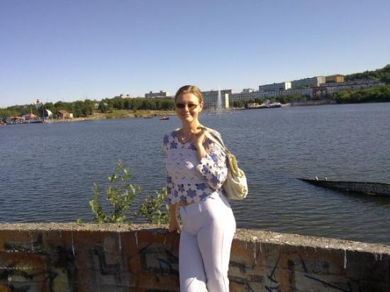 Bilde fra Murmansk