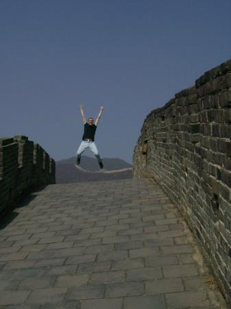 Bilde fra Den kinesiske mur ved Mutianyu