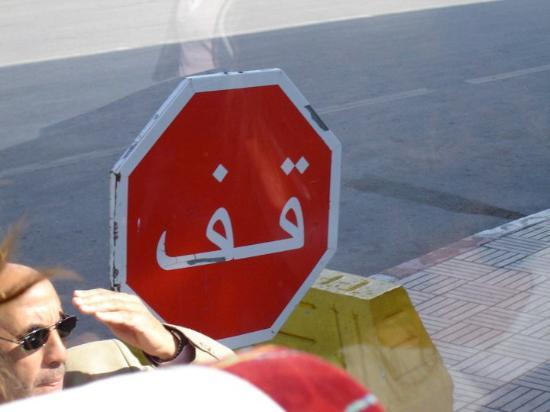 Tanger, Marokko: STOP!