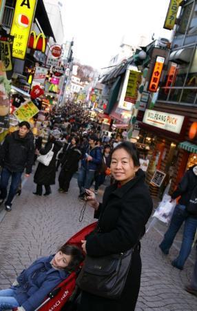 Harajuku Takeshita-dori: Början av Harajuku-gatan.