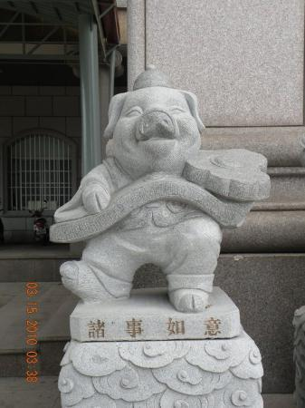 Hualien, Taiwan: DSCN6342.JPG
