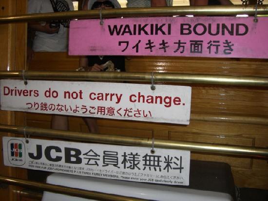 Waikiki Trolley: 「JCBで無料」の表示