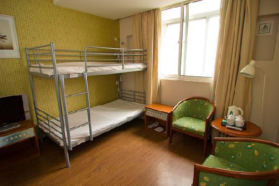 Lereal Inn (Shanghai Zhongshan Park): Mixed Dorm Ensuite -- 001
