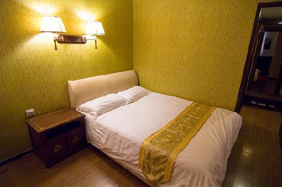 Lereal Inn (Shanghai Zhongshan Park): Suites