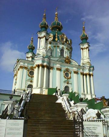St Andrew S Church Kiev Ukr Foto Di Kiev Ucraina
