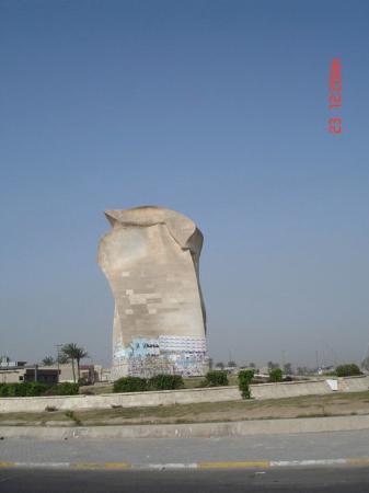 Bilde fra Baghdad