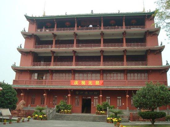 Guangzhou Museum: 山上的鎮海樓