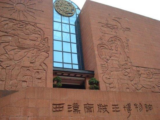 Museum of the Western Han Dynasty Mausoleum of the Nanyue King: 西漢南級王墓博物館