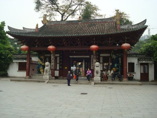 ‪Bright Filial Piety Temple (Guangxiao Si)‬