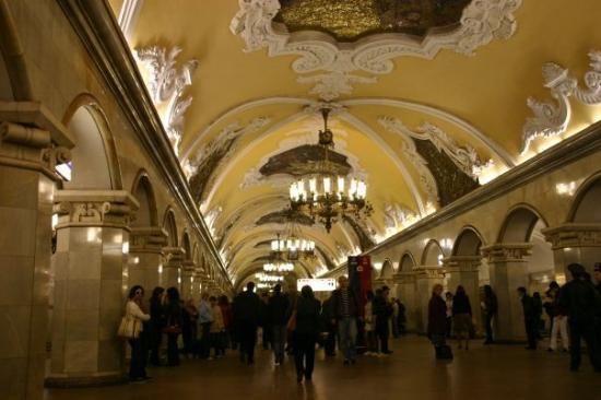 Moskovskiy Metropoliten: Standard Metro Station