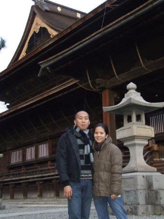 Shosenji Temple Photo