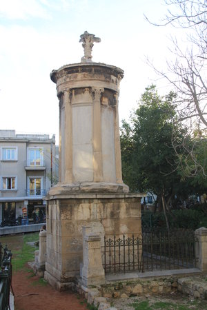 Monument of Lysikrates