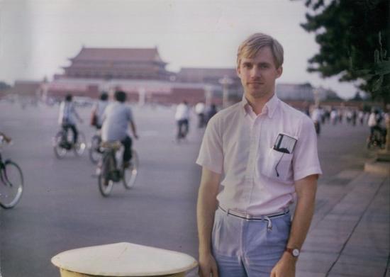 Tiananmen Square (Tiananmen Guangchang): Tianamin Square; Beijing, China; Sep 84