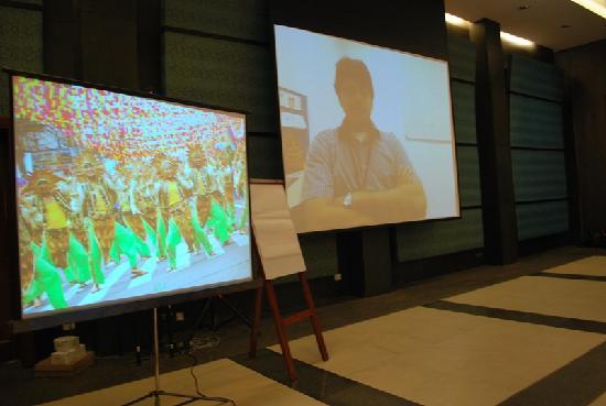 โรงแรมเอเชียนา: Video Conferencing