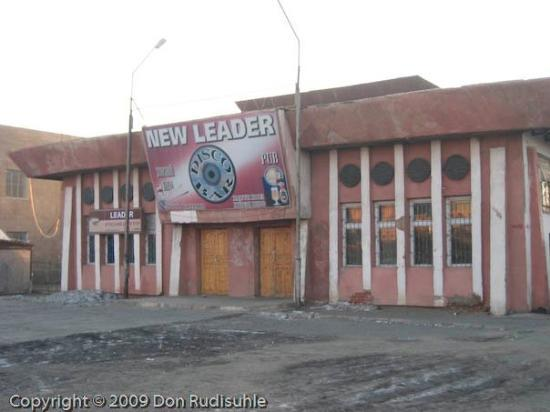 Arvayheer, Mongolia: The New Leader Disco is the center of nightlife in Arvaikheer.