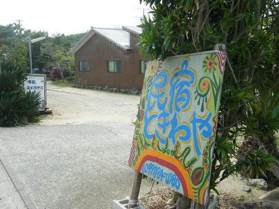 Minshuku Tokiwaya