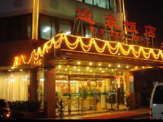 Far East International Hotel Beijing: hotel building