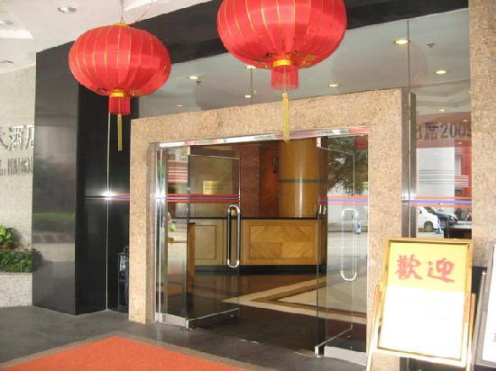International Financial Jasper Hotel: hotel entrance