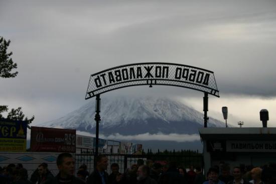 Petropavlovsk-Kamchatsky, Ρωσία: Kamchatka