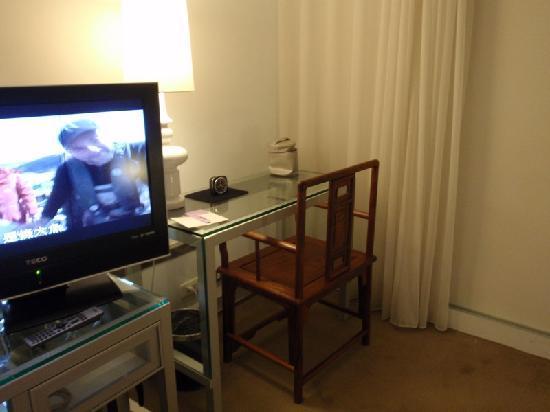 Mai Hotel Zhongshan: TV