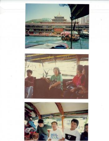 Star Ferry: Took the ferry in Hong Kong, 1992