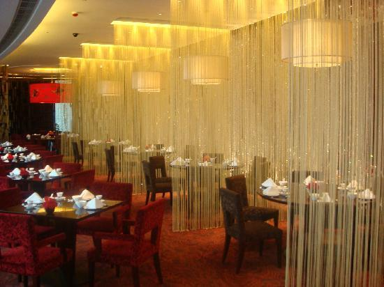 Altira Hotel : restaurant Ying