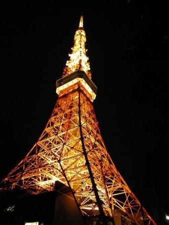 Bilde fra Tokyo Tower