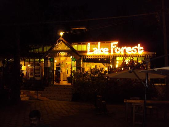 Yercaud, India: Lake Forest Reception