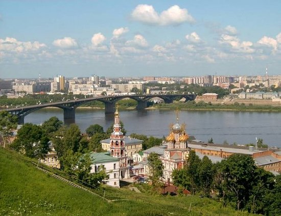 Nizhny Novgorod Photo