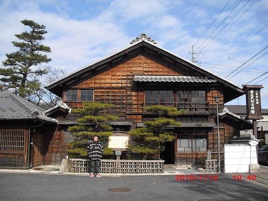 Ichinomiyashi Bisai Museum of History And Folklore Bekkan